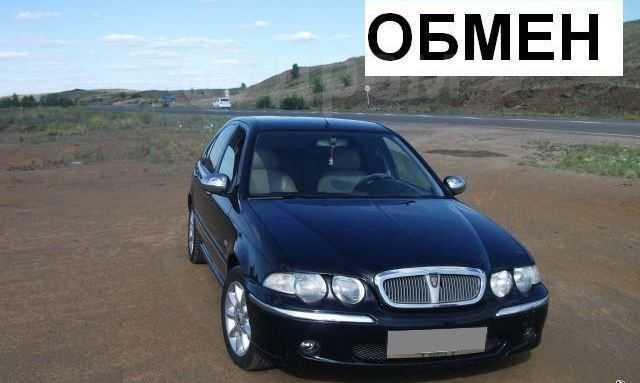 Rover 45, 2001 год, 225 000 руб.