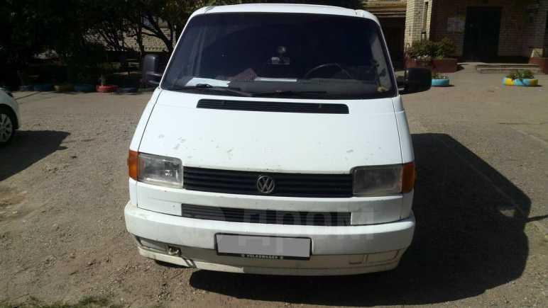 Volkswagen Caravelle, 1995 год, 210 000 руб.