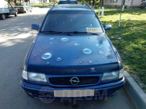 Opel Astra, 1997 год, 90 000 руб.