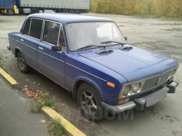 Лада 2106, 1995 год, 38 000 руб.