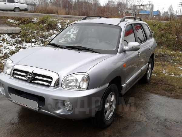 Hyundai Santa Fe Classic, 2008 год, 620 000 руб.