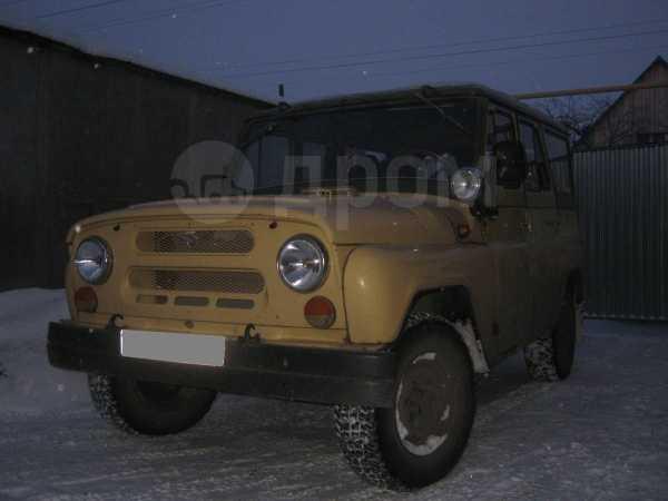 УАЗ 469, 1987 год, 90 000 руб.