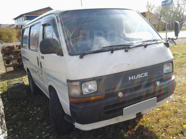 Toyota Hiace, 1993 год, 185 000 руб.