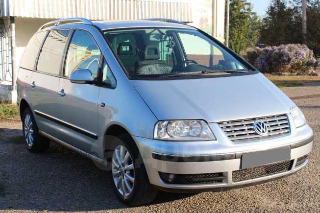 Volkswagen Sharan, 2005 год, 530 000 руб.