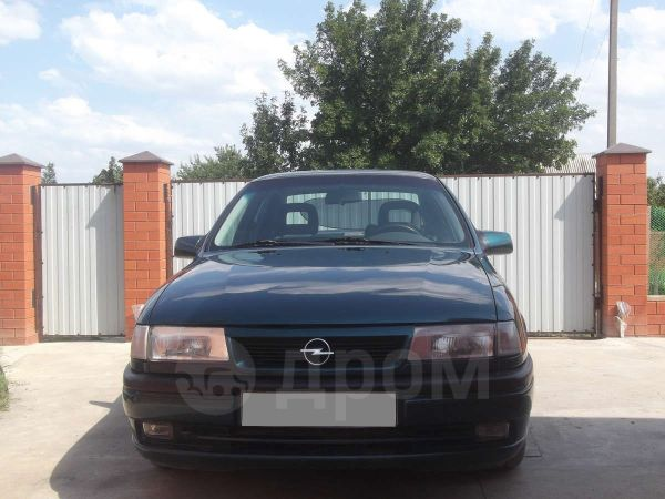 Opel Vectra, 1995 год, 155 000 руб.