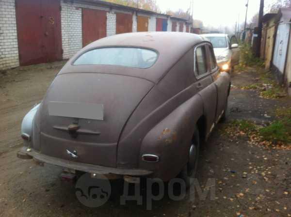 ГАЗ Победа, 1952 год, 65 000 руб.