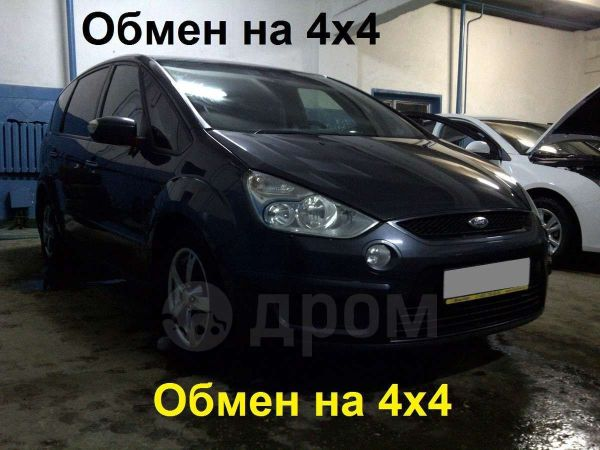 Ford S-MAX, 2007 год, 505 000 руб.