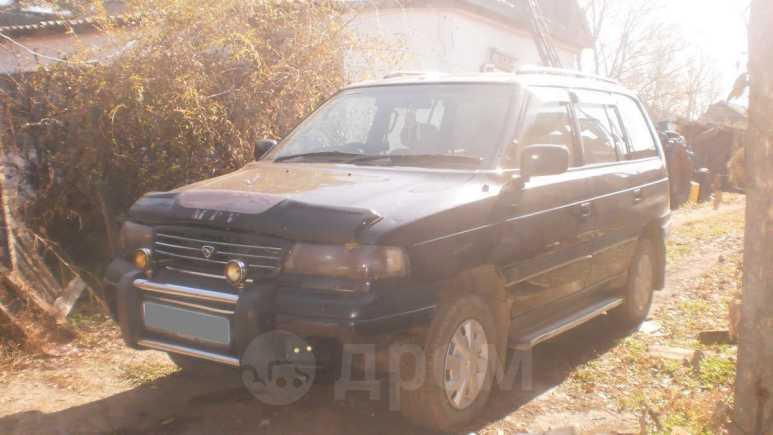 Mazda MPV, 1995 год, 280 000 руб.