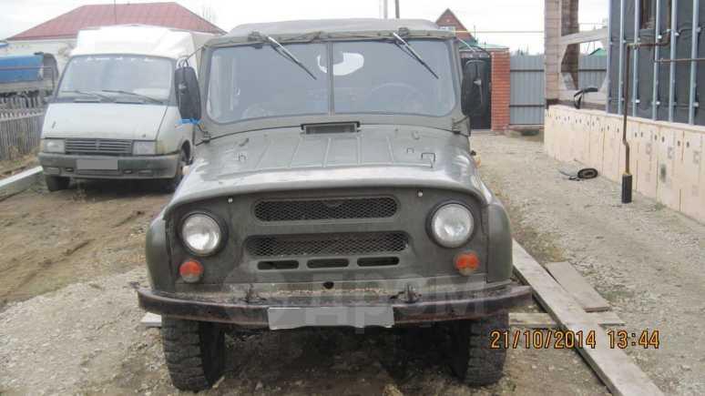 УАЗ 469, 1994 год, 97 000 руб.