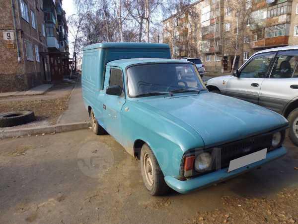 ИЖ 2715, 1987 год, 35 000 руб.