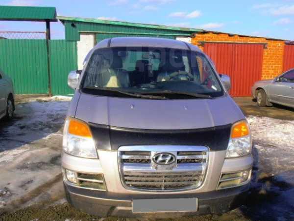 Hyundai Starex, 2005 год, 470 000 руб.