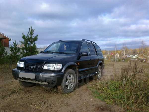 Kia Sportage, 2006 год, 300 000 руб.