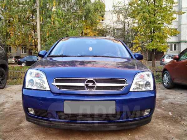 Opel Vectra, 2002 год, 190 000 руб.