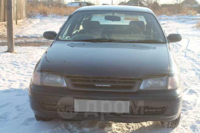 Toyota Caldina, 1999 год, 218 000 руб.