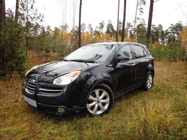 Subaru Tribeca, 2005 год, 585 000 руб.