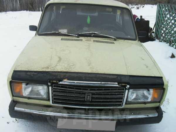 Лада 2107, 1993 год, 20 000 руб.