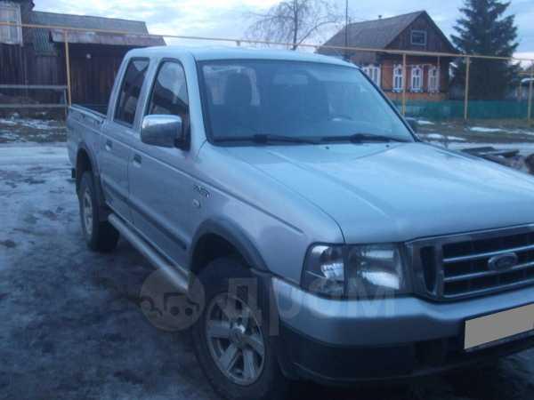 Ford Ranger, 2005 год, 420 000 руб.