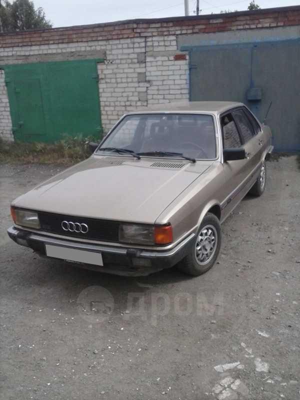 Audi 80, 1984 год, 80 000 руб.
