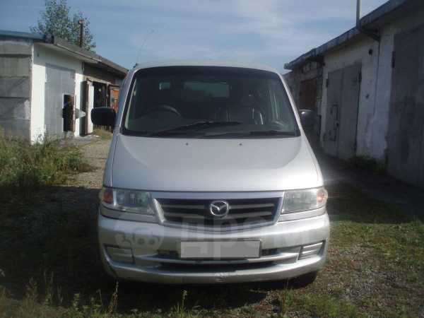 Mazda Bongo Friendee, 1999 год, 260 000 руб.