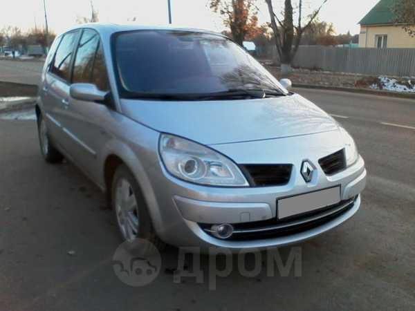 Renault Scenic, 2007 год, 340 000 руб.