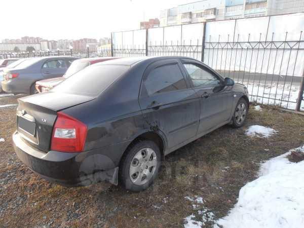 Kia Cerato, 2005 год, 130 000 руб.