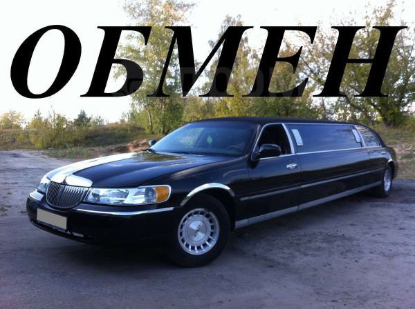Lincoln Town Car, 1999 год, 550 000 руб.