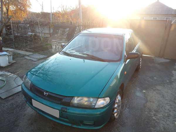Mazda 323, 1998 год, 145 000 руб.