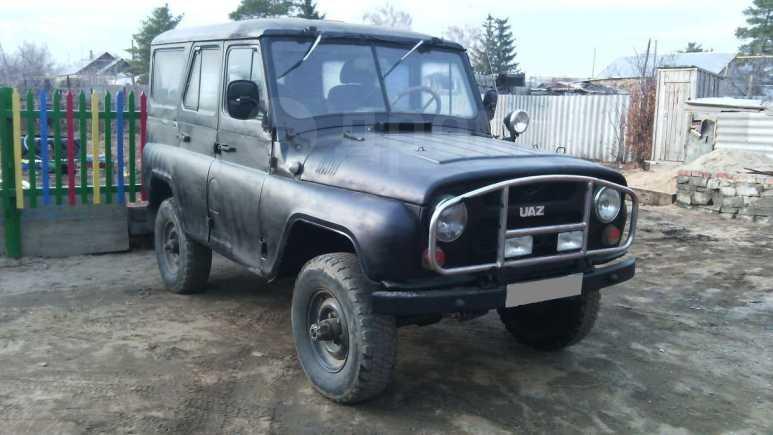 УАЗ Хантер, 1991 год, 75 000 руб.