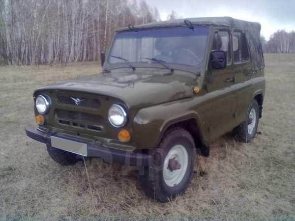 УАЗ 469, 1997 год, 150 000 руб.