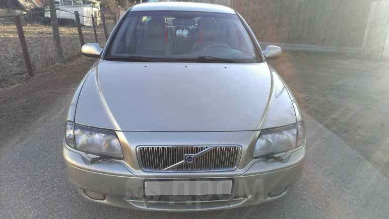 Volvo S80, 1999 год, 235 000 руб.