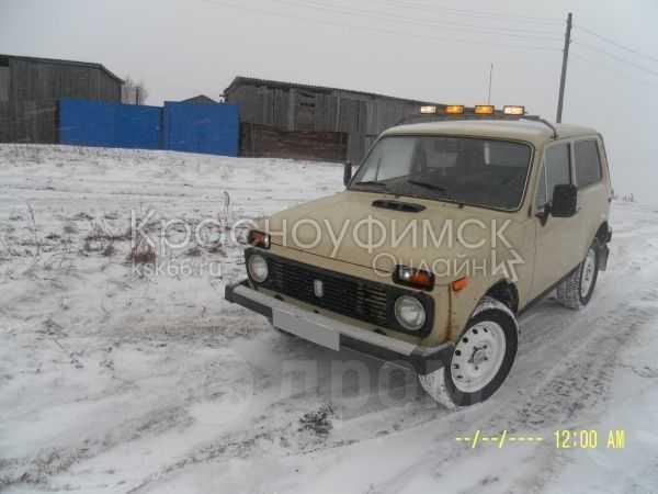 Лада 4x4 2121 Нива, 1984 год, 70 000 руб.