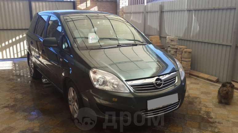 Opel Zafira, 2010 год, 535 000 руб.