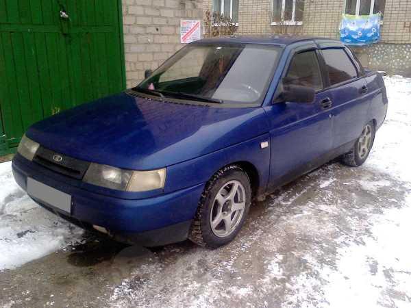 Лада 2110, 2001 год, 83 000 руб.