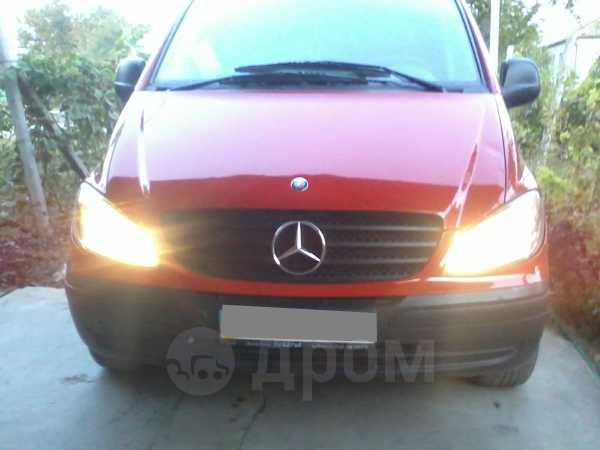 Mercedes-Benz Vito, 2005 год, 851 063 руб.