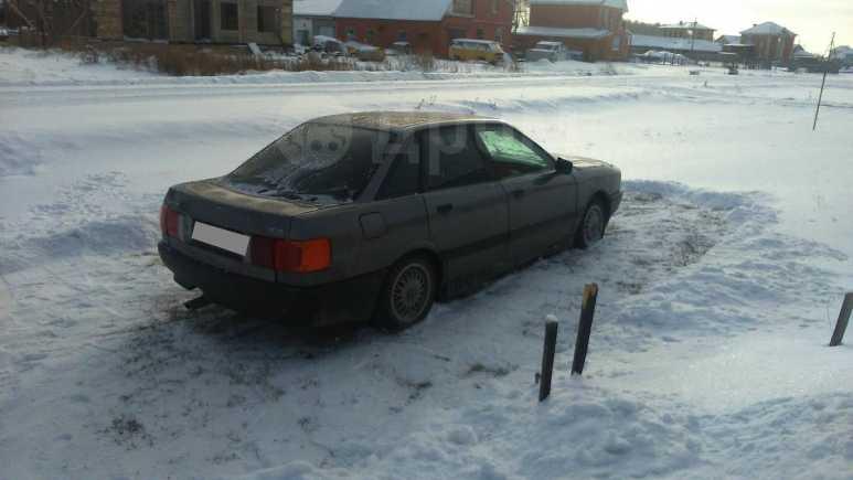 Audi 80, 1987 год, 48 000 руб.