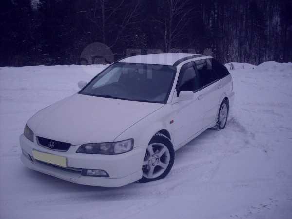 Honda Accord, 2000 год, 210 000 руб.
