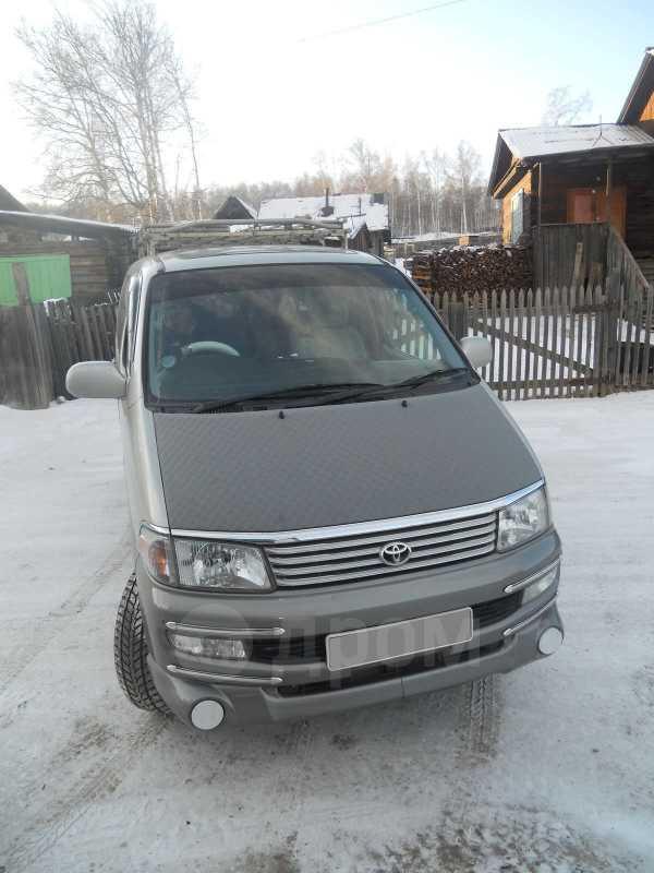 Toyota Hiace Regius, 1999 год, 460 000 руб.