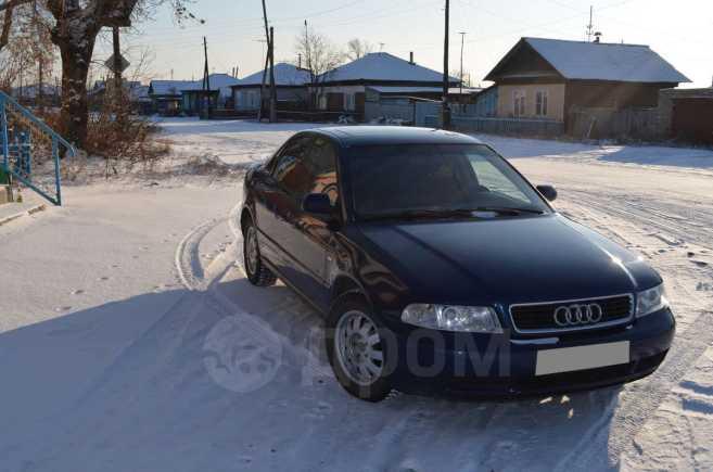 Audi A4, 1999 год, 250 000 руб.