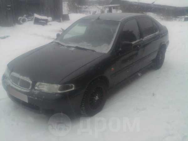 Rover 45, 1998 год, 115 000 руб.
