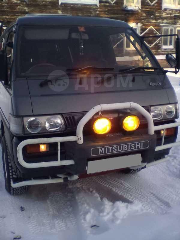 Mitsubishi Delica, 1993 год, 300 000 руб.