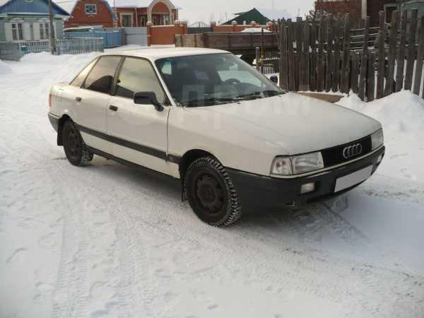 Audi 80, 1989 год, 99 000 руб.