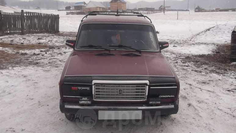 Лада 2107, 2002 год, 81 000 руб.