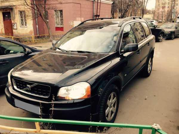 Volvo XC90, 2005 год, 640 000 руб.