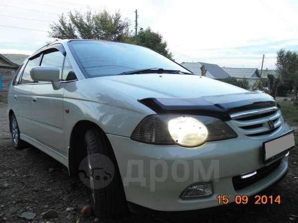 Honda Odyssey, 2001 год, 320 000 руб.