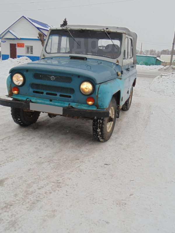 УАЗ 469, 1996 год, 55 000 руб.