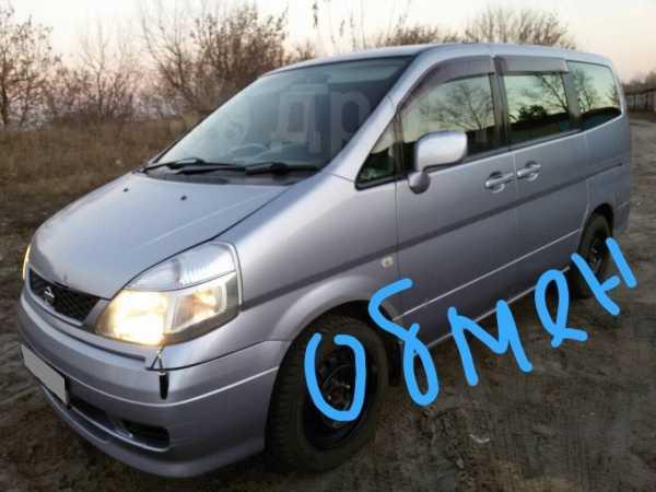 Nissan Serena, 2000 год, 264 999 руб.