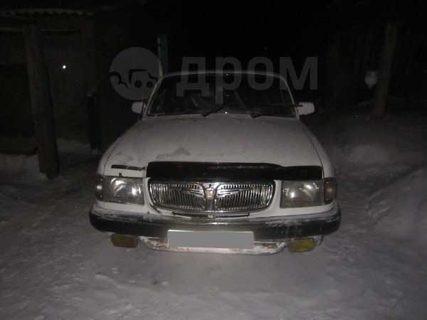 ГАЗ 3110 Волга, 1997 год, 45 000 руб.