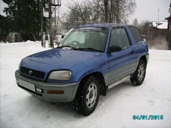 Toyota RAV4, 1995 год, 175 000 руб.
