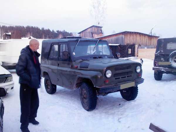 УАЗ 469, 1983 год, 155 000 руб.