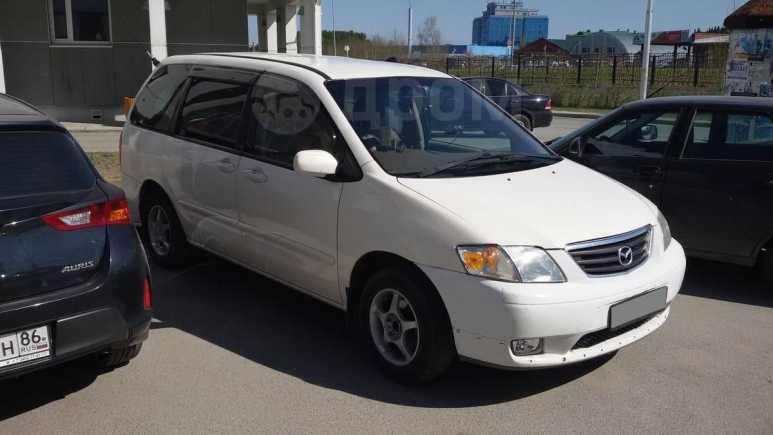 Mazda MPV, 1999 год, 220 000 руб.